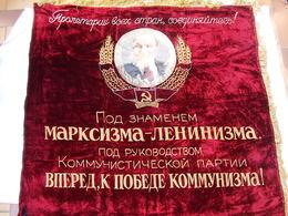 DRAPEAU #3 URSS SOVIET COMMUNISME PROPAGANDE LENINE FLAG USSR LENIN - Drapeaux