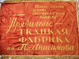 DRAPEAU #4 URSS SOVIET COMMUNISME PROPAGANDE LENINE FLAG USSR LENIN - Drapeaux