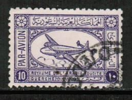SAUDI ARABIA  Scott # C 4 VF USED (Stamp Scan # 426) - Saudi Arabia