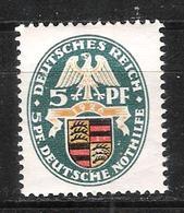 Reich 390 Neuf ** - Neufs