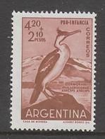 TIMBRE NEUF D'ARGENTINE - CORMORAN (AU PROFIT DES OEUVRES DE L'ENFANCE) N° Y&T 636 - Oiseaux
