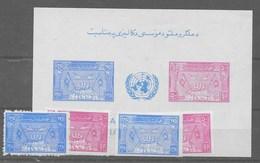 Series De Afganistán Nº Yvert 506/07, 506sd/07sd Y HB-8 ** - Afganistán