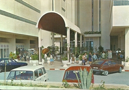 GUARDAMAR ALICANTE RESIDENCIA CAMPOMAR ENTRADA PRINCIPAL. - Hoteles & Restaurantes