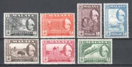 Malaya Trengganu 1957 Mi 76-82 MNH - Trengganu