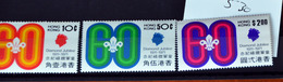 530 China Hong Kong Mi255-257 CV€38 - Hong Kong (...-1997)