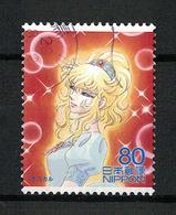 Japan Mi:05653 2011.06.10 Animation Hero & Heroine Series 16th(used) - 1989-... Empereur Akihito (Ere Heisei)
