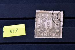 883 Japan Old Real Or Fake? - Japan