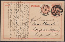 DR Ganzsache1922 MiNr.P 153I Gebraucht Postreiter Mit Rosettenbeidruck Stempel Leipzig 9.6.22 Nach Kempten ( PK 76 ) - Deutschland