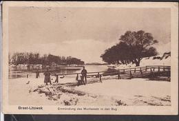 Brest Litowsk Einmündung Des Muchawetz In Den Bug  Feldpost 1916 - Belarus