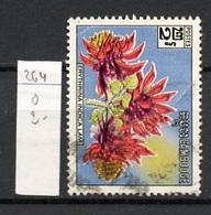 Cambodge - Kambodscha - Cambodia 1971 Y&T N°264 - Michel N°302 (o) - 2r Erythrina Indica Lam - Cambodia