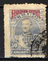 ECUADOR - 1892 - FLORES - USATO - Ecuador