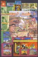 UNO  WIEN  Jahrgang 2000, Postfrisch **, 302-318, 325-Block 14 - Wien - Internationales Zentrum