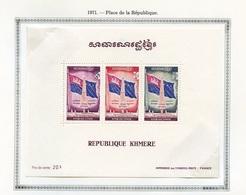 Khmère - Khmer - Cambodge Bloc Feuillet 1971 Y&T N°BF24 - Michel N°B24 *** - Place De La République - Kampuchea