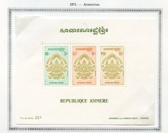 Khmère - Khmer - Cambodge Bloc Feuillet 1971 Y&T N°BF25 - Michel N°B25 *** - Armoiries - Kampuchea