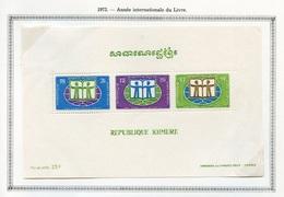 Khmère - Khmer - Cambodge Bloc Feuillet 1972 Y&T N°BF26 - Michel N°B26 *** - Année Du Livre - Kampuchea