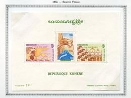 Khmère - Khmer - Cambodge Bloc Feuillet 1972 Y&T N°BF27 - Michel N°B27 *** - Sauvez Venise - Kampuchea