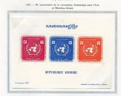 Khmère - Khmer - Cambodge Bloc Feuillet 1972 Y&T N°BF28 - Michel N°B28 *** - ECAFE - Kampuchea
