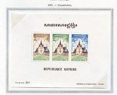 Khmère - Khmer - Cambodge Bloc Feuillet 1973 Y&T N°BF30 - Michel N°B30 *** - Constitution - Kampuchea