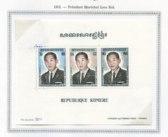 Khmère - Khmer - Cambodge Bloc Feuillet 1973 Y&T N°BF32 - Michel N°B32 *** - Lom Nol - Kampuchea
