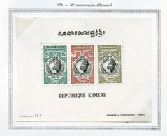 Khmère - Khmer - Cambodge Bloc Feuillet 1973 Y&T N°BF33 - Michel N°B33 *** - INTERPOL - Kampuchea
