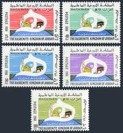 Jordan 1068-1072,1073,MNH.Michel 1133-1137,Bl.43. Pilgrimage Year,1980. - Jordan
