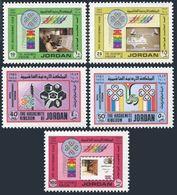 Jordan 1171-1175,MNH.Michel 1243-1247. World Communications Year WCY-1983. - Jordan