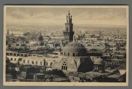 V6701 EGYPT CAIRO THE FAMOUS CITY OF ARAB CULTURA VG SB FP (m) - Cairo