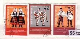 1974 Amateur Arts Festival 3v.- Used/oblit.(O) Bulgaria / Bulgarie - Bulgarien