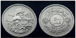 IRAQ - 1/2 DINAR - 1971 - KM 132 - 50 Th Anniv Of Iraq Army - RARE - Iraq