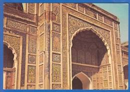 Pakistan; Fresco, Moghal Period - Pakistan