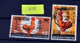 1138 China Hong Kong Cv€23 - Hong Kong (...-1997)