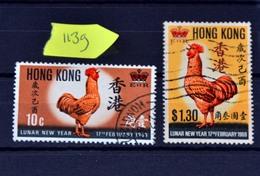 1139 China Hong Kong Cv€23 - Hong Kong (...-1997)