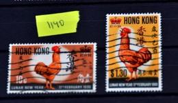 1140 China Hong Kong Cv€23 - Hong Kong (...-1997)