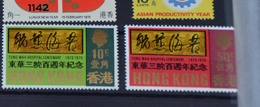 1142 China Hong Kong Cv€6 - Hong Kong (...-1997)