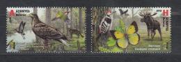 Belarus Weissrussland 2018 MNH** Mi. Nr. 1241-42   RCC. Nature Reserves MI - Schmetterlinge