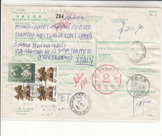 China / Tibet / Parcel Cards / Italy - Unclassified
