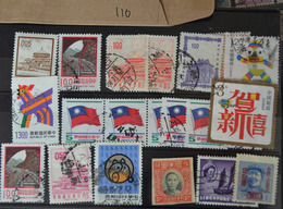 110 China Taiwan Mao - 1945-... Republiek China
