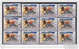 REPUBBLICA:  1979  GIORNATA  F.LLO  -  £. 70  POLICROMO  US. -  RIPETUTO  12  VOLTE  -  SASS. 1482 - 1946-.. République