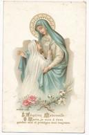 Image Pieuse Chromo XIXe L'Adoption Maternelle Marie - Editeur Bouasse-Lebel N°1301 -  Holy Card - Images Religieuses