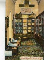 ARABIE SAOUDITE(BIBLIOTHEQUE) - Arabie Saoudite