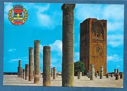 RABAT LA TOUR HASSAN UNUSED - Rabat