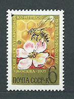 RUSIA 1971 - APICULTURA - YVERT Nº 3711** - Abeilles
