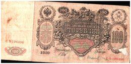 Billet > Russie > Année 1910 > Valeur 100 Pye - Russie
