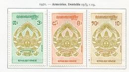Khmère - Khmer - Cambodge 1971 Y&T N°281 à 283 - Michel N°306 à 308 * - Série Armoiries - Kampuchea