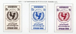 Khmère - Khmer - Cambodge 1971 Y&T N°284 à 286 - Michel N°312 à 314 * - Série UNICEF - Kampuchea