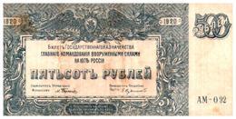 Billet > Russie > Année 1920 > Valeur 500 Pye - Russie