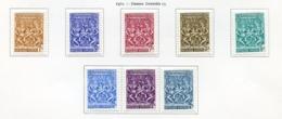 Khmère - Khmer - Cambodge 1972 Y&T N°296 à 303 - Michel N°324 à 331 * - Série Danses - Kampuchea
