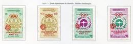 Khmère - Khmer - Cambodge 1972 Y&T N°316 à 320 - Michel N°344 à 348 * - Série JO De Munich - Kampuchea