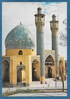 IRAN GOLESTAN GONBAD SHAH REZA 1978 - Iran