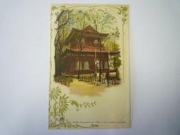 """PARIS  EXPO De 1900  :  PAVILLON  Du  JAPON  (Carte  PUB  """"A La Fermière"""")  X - Expositions"""